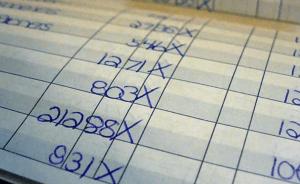 Checkbook Check Register Keeping